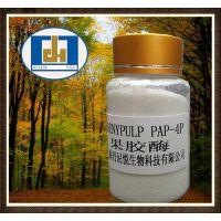 上海厂家直销纸浆生产用丹尼悦品牌低碳环保打浆酶制剂