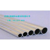 国标铝合金管6061无缝铝管材