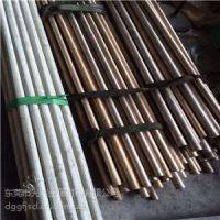 C5440调直磷铜棒-车床锡磷青铜棒4.0/6.0mm