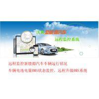 共享汽车GPS监管系统 沃典新能源BMS动力电池 充电桩远程监管系统