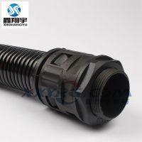 鑫翔宇PG7/M12*1.5配套AD10mm波纹管/电线电缆保护塑料波纹软管快速接头