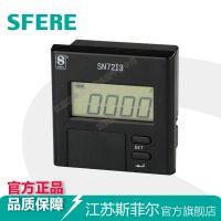 SN72I3无源三相电流表可替代传统指针表89T2