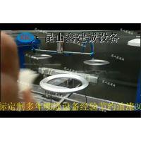 昆山鑫建诚xjc-7.0大型圆通洗衣机盖自动喷涂设备
