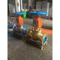 禁油氧气截止阀JY41W-16P不锈钢氧气阀