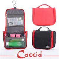 广州卡西亚厂家定制日常用品收纳包出差旅行便携式洗漱包