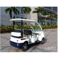 菏泽小型XLS-XL1A电动四轮物业用巡逻车