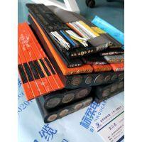 扁电缆,耐弯曲扁电缆上海标柔厂家直销。