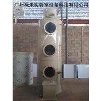 实验室废气处理成套设备 废气处理 酸雾塔净化塔制造厂家 禄米