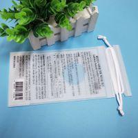 供应塑料服装包装袋 塑料收纳袋自封袋 EVA磨砂束口袋穿绳抽绳袋