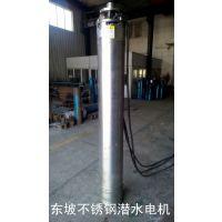 天津东坡泵业提供QJ高扬程大流量不锈钢潜水泵生产厂家-潜水轴流泵