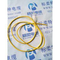 上海标柔聚氨酯零浮力漂浮电缆