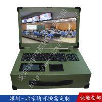 17寸工业便携机机箱定制工控一体机便携式军工电脑加固笔记本视频采集