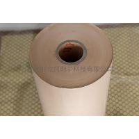 电容器纸电容纸光学镜片包装40微米*500mm 整卷价格一卷约17公斤