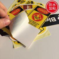 PVC贴纸定做 尺寸颜色可定制印刷 透明白色黄色彩色