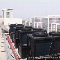 深圳九恒10P建筑工地空气能热水器工程安全环保节能设备