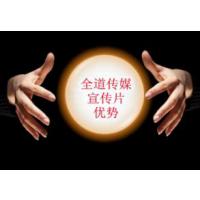 细数河南宣传片在宣传品牌道路上的优势