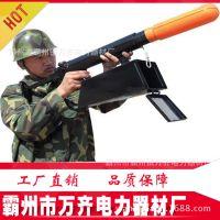 SQS-230抛投器100米气动抛投器