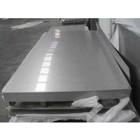 供应无锡相儒康304不锈钢板的加工方法