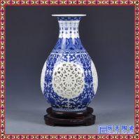 手工粉彩青花瓷薄胎镂空古典花瓶客厅家居装饰工艺品摆件