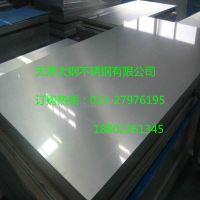 310SSi2热轧平板厂家/310SSi2板材价格//哪里有现货@天津太钢规格材料最全
