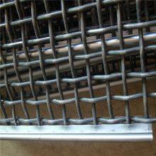 65锰钢筛网 筛分过滤疙瘩网 轧花网厂家