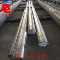 西安:GH4169高温合金厂家 GH4169性能用途