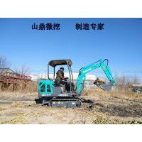 山鼎15型微型挖掘机 适用于农业种植 园林绿化