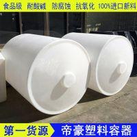 锥底塑料水箱 尖底塑料水箱