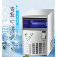 迈迪菲制冰机 迈迪菲奶茶店操作台奶茶店设备全套不锈钢水吧台冷藏工作台定做