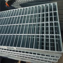 异型钢格板 树池钢格板 楼梯踏步板设计