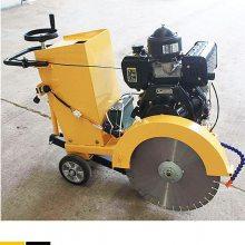 九州供应山西工地专用混凝土切割机 汽油切割机