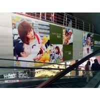 珠海商超广告牌定制促销商超广告制作安装喷绘厂家力奇广告