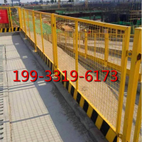 生产各种规格材质基坑护栏 建筑护栏 围挡 工地基坑护栏 施工护栏