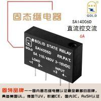 江苏固特GOLD厂家直供小型直插式交流固态继电器SAI4006D