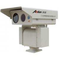 远距离多光谱森林防火监控系统