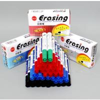 Erasing 红蓝黑色白板笔儿童水性可擦大头笔记号 WB528