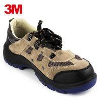 3M COM4022 舒适型防刺穿安全鞋