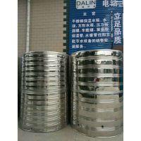大霖供应空气源热泵水箱