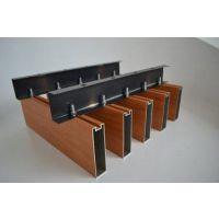 铝型材隔断材料 木纹铝型材方管厂家定制