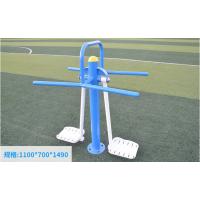 佛山批发户外健身器材 三水小区公园安装健身器械 单柱摆腰器
