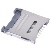 掀盖式卡座 micro Sim 6Pin H1.75