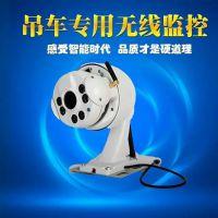 吊车无线监控是根据吊车的工作特点专门为吊车开发的一款监控产品。