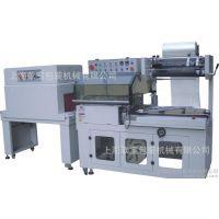 上海歆宝 XBL5545TBA+XBS-4525 全自动L型封切机+热收缩包装机 自动封口机