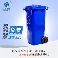 重庆塑料垃圾桶哪家好