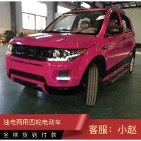北京厂家直销小型家用电动四轮车成人油电两用轿车新能源电动汽车