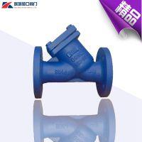 供应YG45H-16C德标Y型过滤器 碳钢法兰Y型德标过滤器厂家