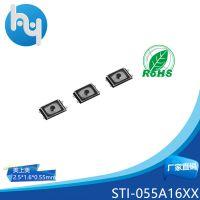 进口开关 美上美小型轻触开关STI-055A16XX2.5*1.6*0.55