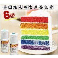 进口食品添加剂清关费用多少 上海报关公司
