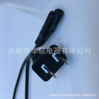 国标两插带8字尾电源线 国标两芯电源插头线 可定制