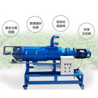 农牧业设备发展必备猪粪脱水机 干湿分离机